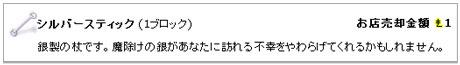 c0087387_82415.jpg
