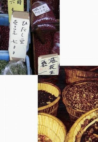 丸安商店とマリの市場の豆_f0045090_14572883.jpg