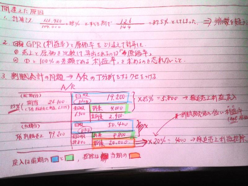 a0050593_715986.jpg
