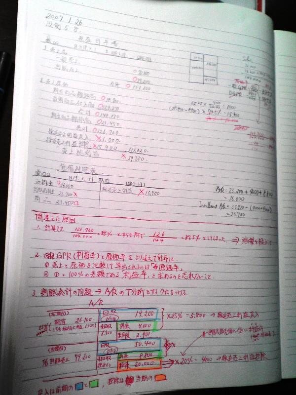 a0050593_71758.jpg