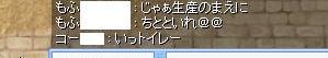 f0080899_0314273.jpg