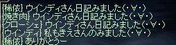 b0078004_18311724.jpg