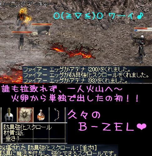 f0072010_6311387.jpg