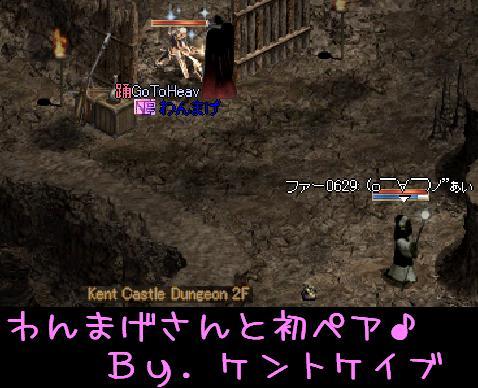 f0072010_636244.jpg