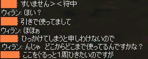 b0021119_865776.jpg