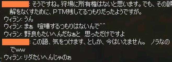 b0021119_8865.jpg