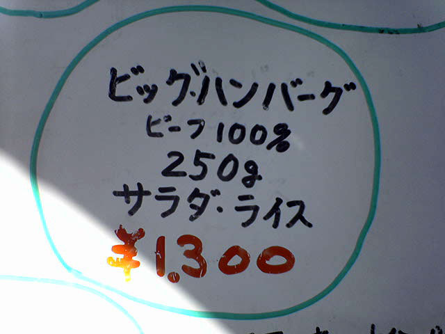 a0016730_10295226.jpg
