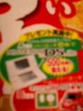 b0021937_034167.jpg