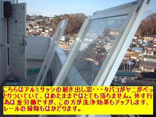 f0031037_18315710.jpg