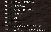 b0103839_1724113.jpg