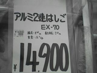 b0088341_72224.jpg