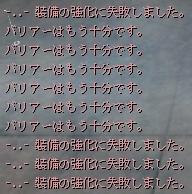 e0094944_1012464.jpg
