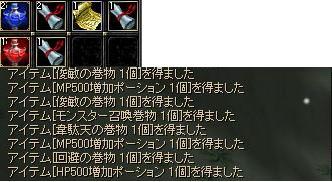 f0079646_0593581.jpg