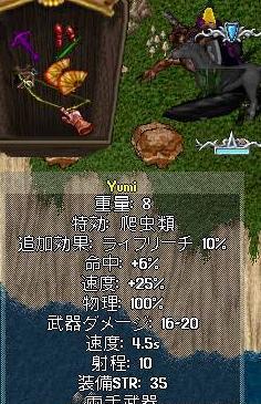 f0112549_864410.jpg