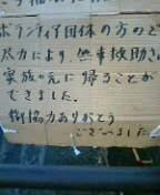 f0061050_16585155.jpg