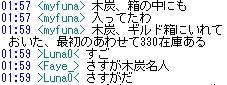 c0074259_17483163.jpg