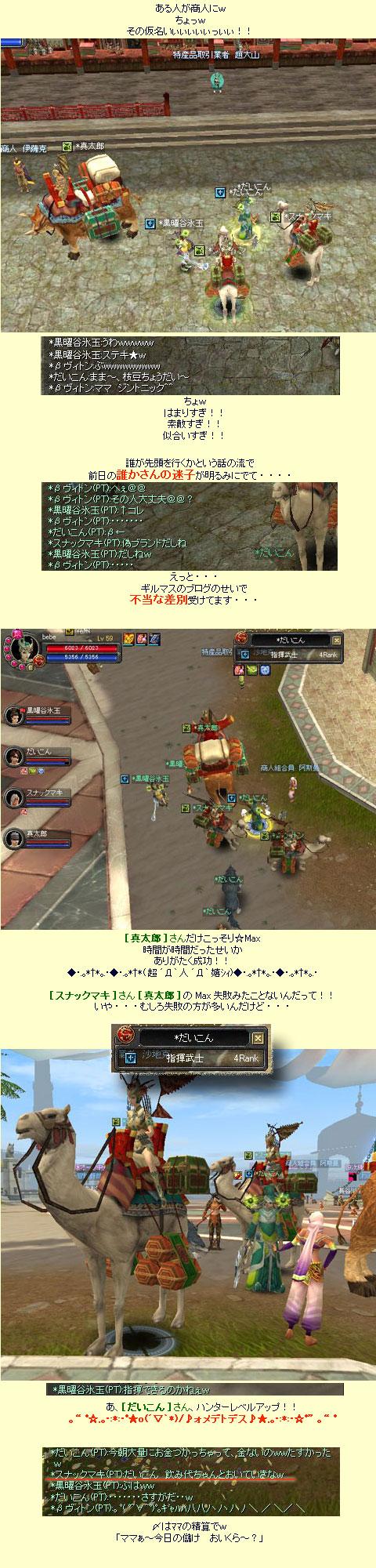 c0085060_22552049.jpg