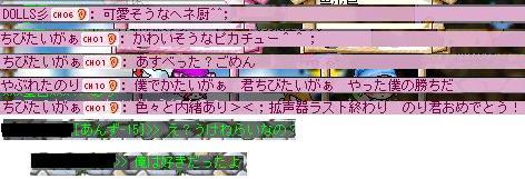 d0087263_13414854.jpg