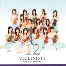 『12人のヴァイオリニスト』 高嶋ちさ子_e0033570_0273612.jpg