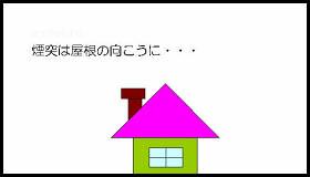 f0118282_1620161.jpg