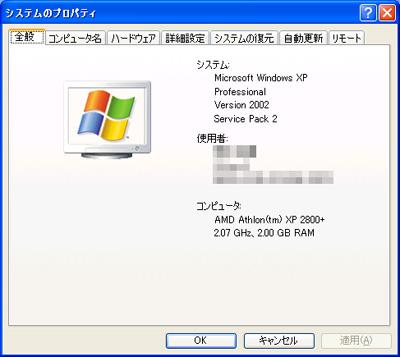 e0071486_3291479.jpg