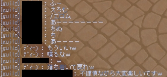 f0101894_1950213.jpg