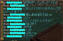 d0098597_22583014.jpg