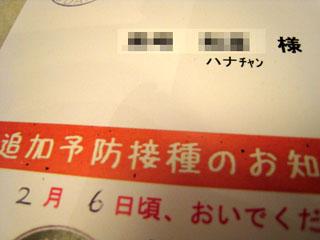 b0000801_1002247.jpg