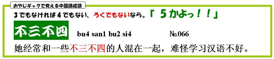 b0103502_19484956.jpg