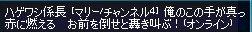 e0055703_2035619.jpg