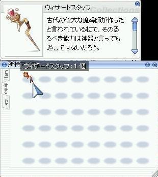 c0100406_16574092.jpg