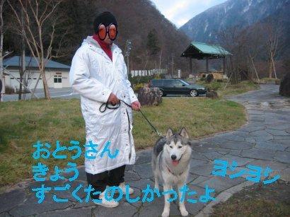 f0112407_23393443.jpg