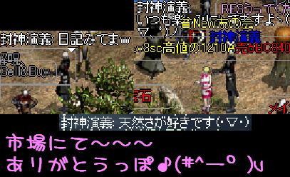 f0072010_710947.jpg