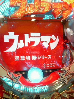 b0020017_17304858.jpg