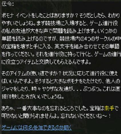 b0021119_155680.jpg