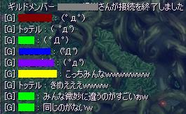 d0084319_932168.jpg