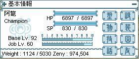 a0043324_1254253.jpg