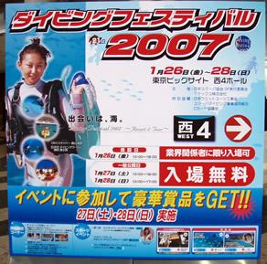 b0048625_20203287.jpg