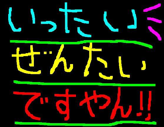 f0056935_1945410.jpg