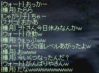 b0036436_14181632.jpg