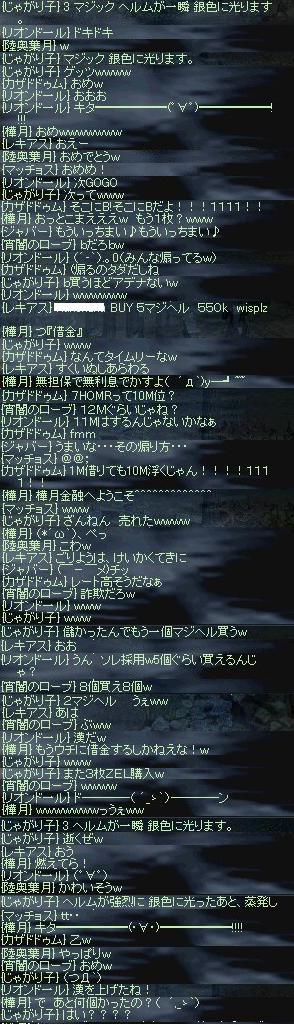 b0036436_14203367.jpg