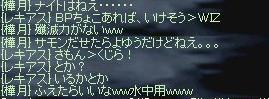 b0036436_14231458.jpg