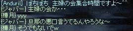 b0036436_14283478.jpg