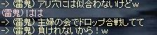b0036436_1429837.jpg