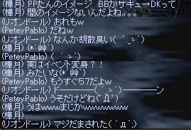 b0036436_14302629.jpg
