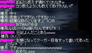 b0036436_14385910.jpg