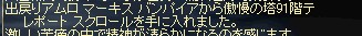a0051438_18274345.jpg