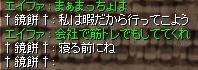 a0062938_10203723.jpg