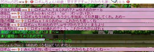 f0106647_15333812.jpg