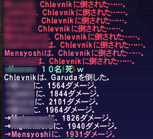 b0003550_18261679.jpg